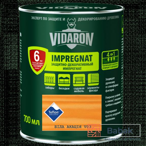 Імпрегнат VIDARON біла акація V03 700мл