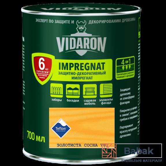 Імпрегнат VIDARON золота сосна V02 700мл