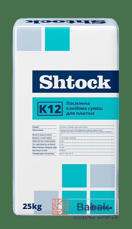 Посилена клейова суміш K12 Shtock 25 кг