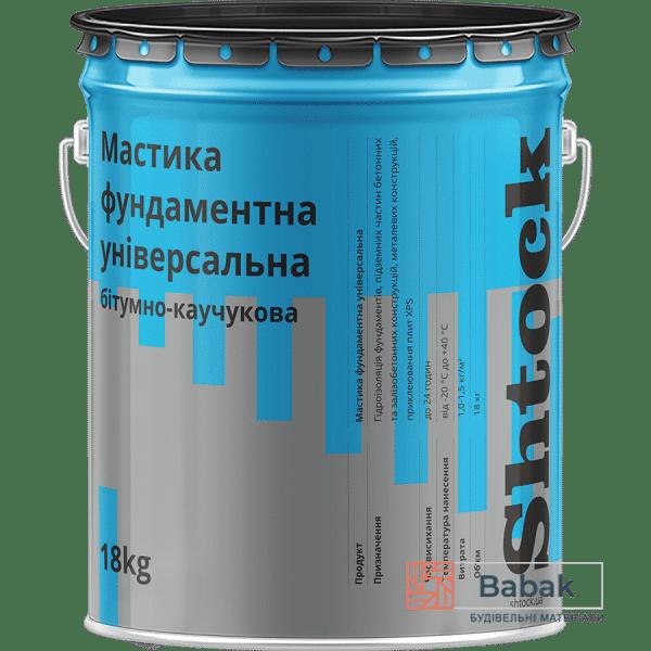 Мастика бітумно-каучукова фундаментна Shtock відро 18кг