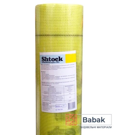 Склосітка фасадна Жовта 160 4*4 (50м.кв) Shtock