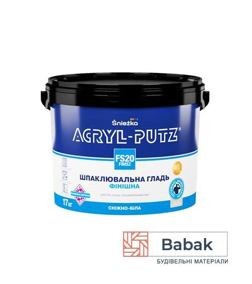 Фінішна шпаклівка ACRYL-PUTZ FS20 17 кг