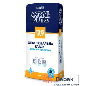 Шпаклівка ФАСАДНА ACRYL-PUTZ FD12 20кг