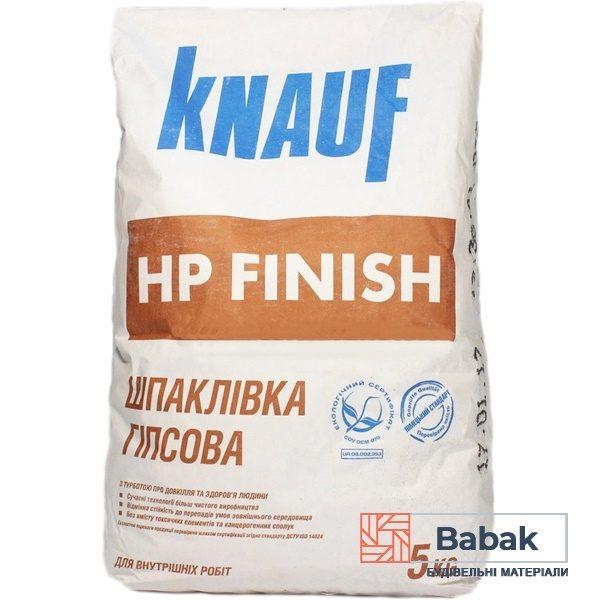 Шпаклівка гіпсова Knauf HP Finish 5кг фінішна