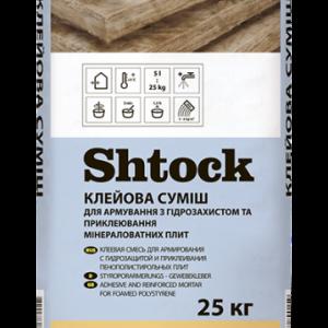 Клейова суміш для армування і для приклеювання мінеральної вати з гідрозахистом Shtock 25 кг