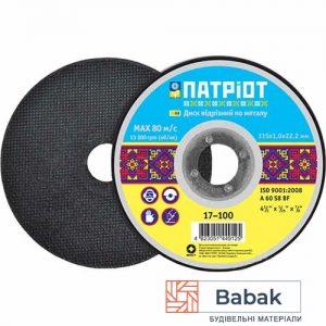 Відрізний диск по металу Patriot 180х1,6х22 мм