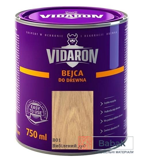 VIDARON Бейц вибілений дуб В01 750мл