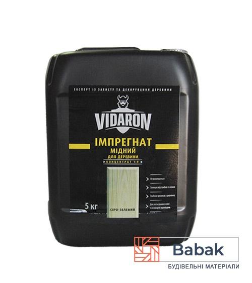 Імпрегнат VIDARON мідний концентрат 1:9  Сіро-зелений 5кг