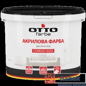 Акрилова Фарба ОТТО 1л / 1,4кг сніжно-біла