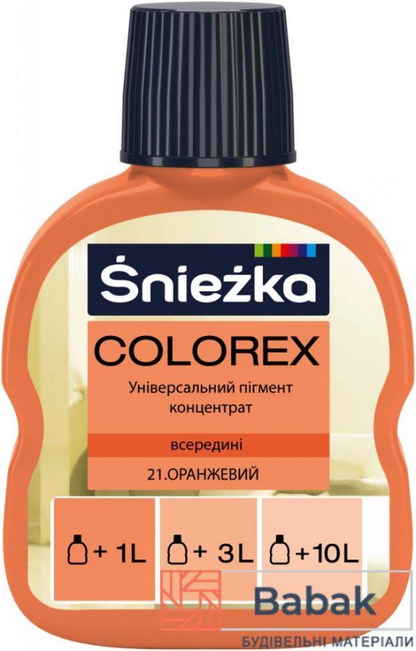 COLOREX 21 оранжевий 100мл
