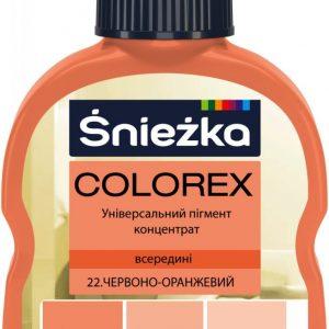 COLOREX 22 червоно-оранжевий 100мл
