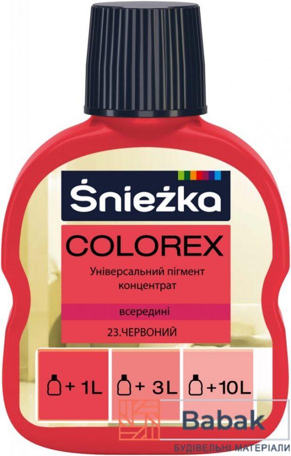 COLOREX 23 червоний 100мл