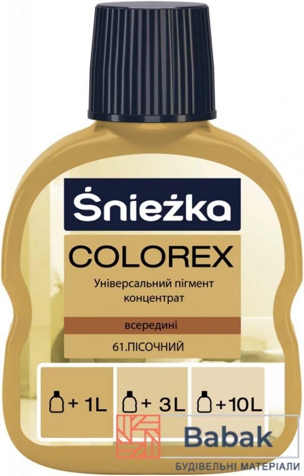 COLOREX 61 пісочний 100мл