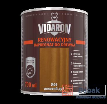 Реноваційний Імпрегнат VIDARON золотий дуб R04 700мл