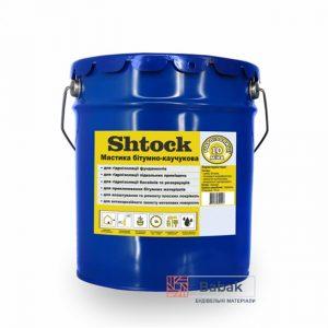 Мастика бітумно-каучукова Shtock відро 18кг