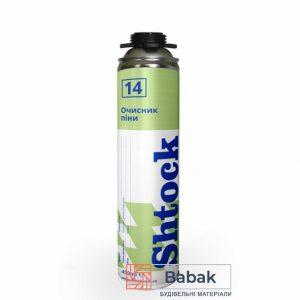 Очисник піни Shtock 14