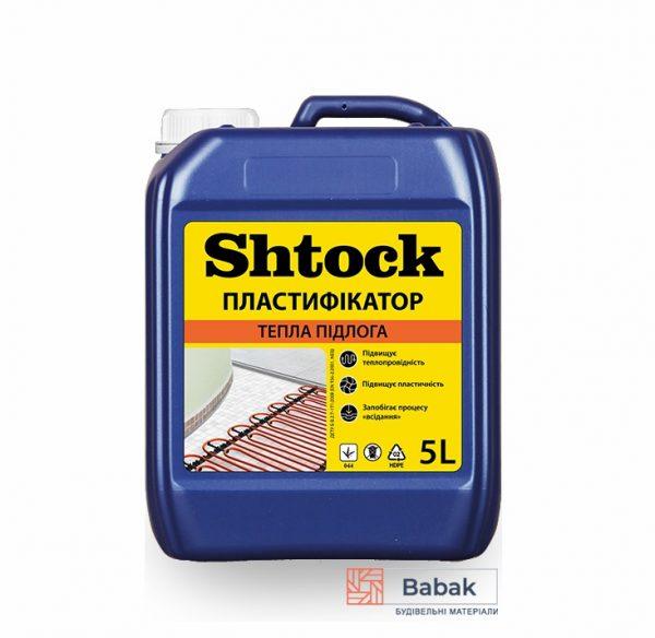 Пластифікатор Тепла підлога Shtock  5л