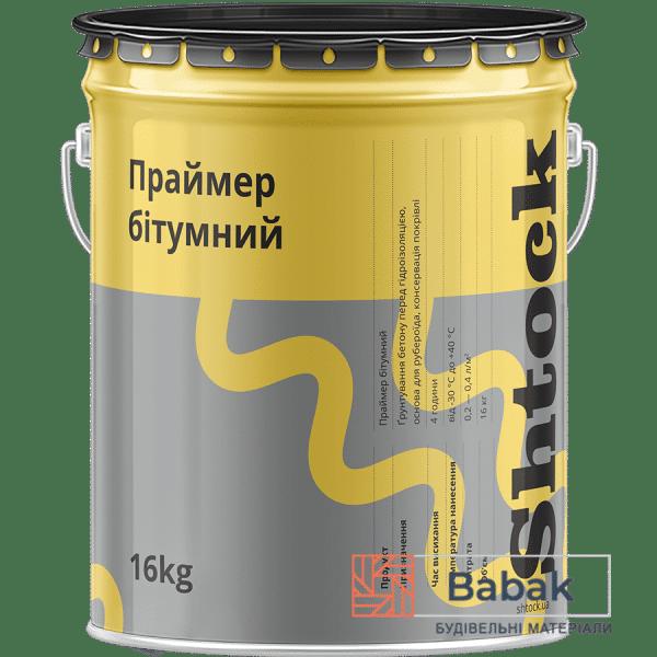 Праймер бітумно-каучуковий Shtock відро 16 кг