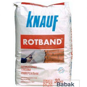 Штукатурка гіпсова Knauf Rotband 30кг