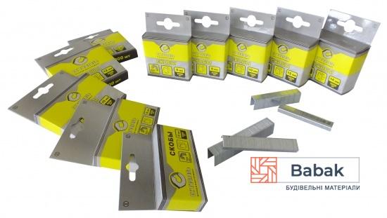 Скоби для степлера будівельного 8х11.3мм Т53 Сталь