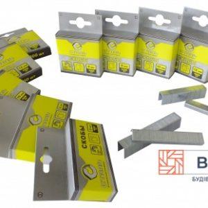 Скоби для степлера будівельного 12х11.3мм Т53 Сталь