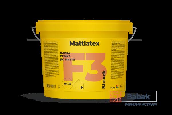 Фарба F3 Shtock Mattlatex 10л / 14кг Стійка до вологого прибирання