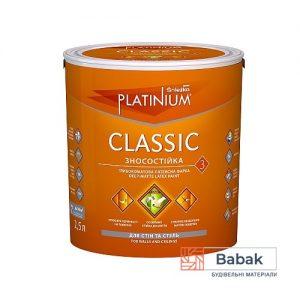 Фарба Sniezka Platinium CLASSIC 5л