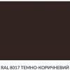 Хлоркаучукова емаль Темно-коричнева 900мл Supermal Sniezka RAL 8017 23216