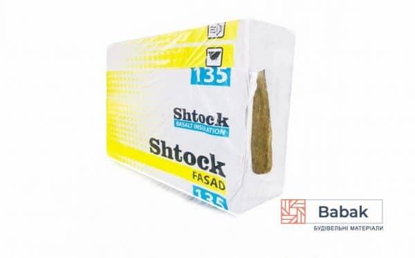 Базальтова ( мінеральна вата ) фасадна 135 Shtock