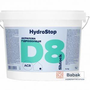D8 Гідроізоляційна мастика HydroStop , 14 кг