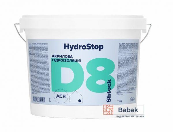 D8 Гідроізоляційна мастика HydroStop , 7 кг