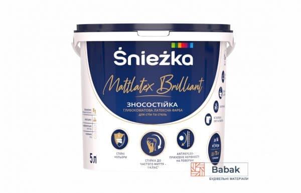 Фарба Mattlatex Brilliant  5 л  / 6,8 кг