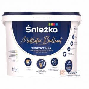 Фарба Mattlatex Brilliant 10 л  / 13,7 кг