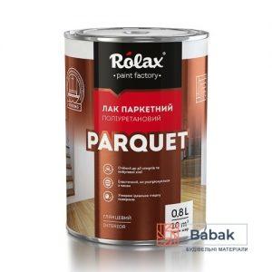 """Лак паркетний поліуретановий """"PARQUET"""" напівматовий 800 мл"""